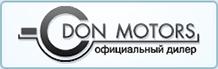 ООО Дон Моторс