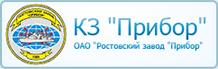 ОАО КЗ Прибор
