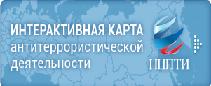 Национальный центр информационного противодействия терроризму и экстремизму в образовательной среде и сети Интернет=